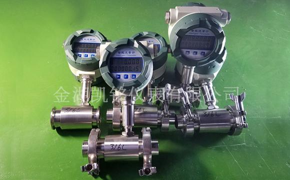 乙醇计量表,乙醇管道计量表